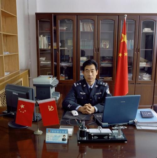 Bureau chinois