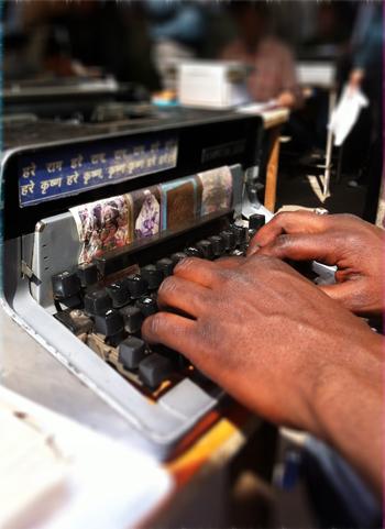 Machine à écrire personnalisée