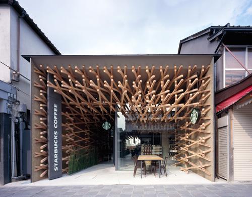 Belle structure moderne en bois